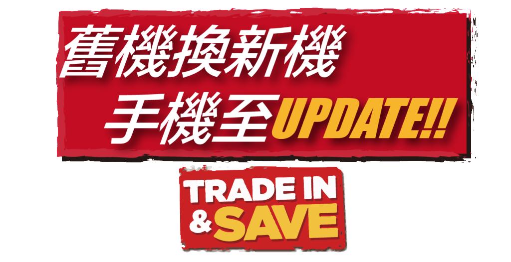 Trade 2-01